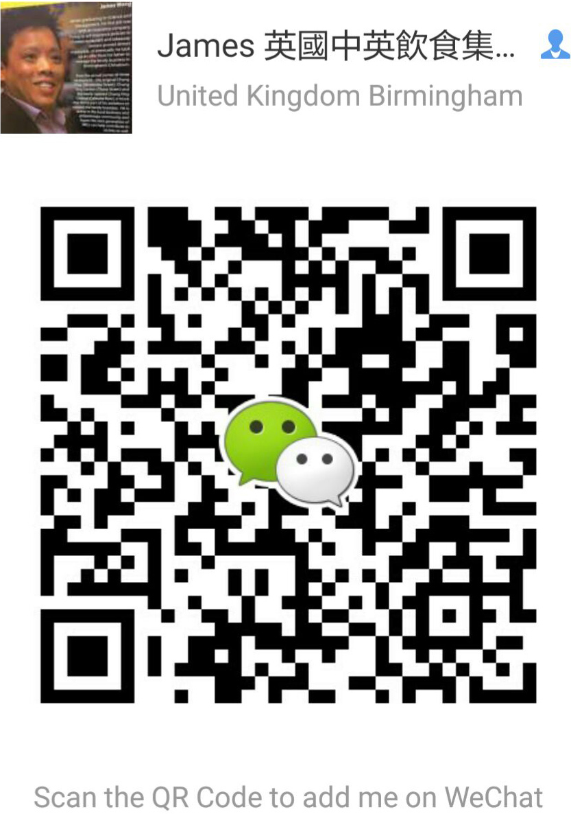 WeChat - James Wong